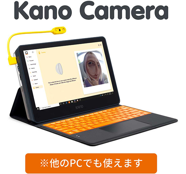Kano Camera 1013